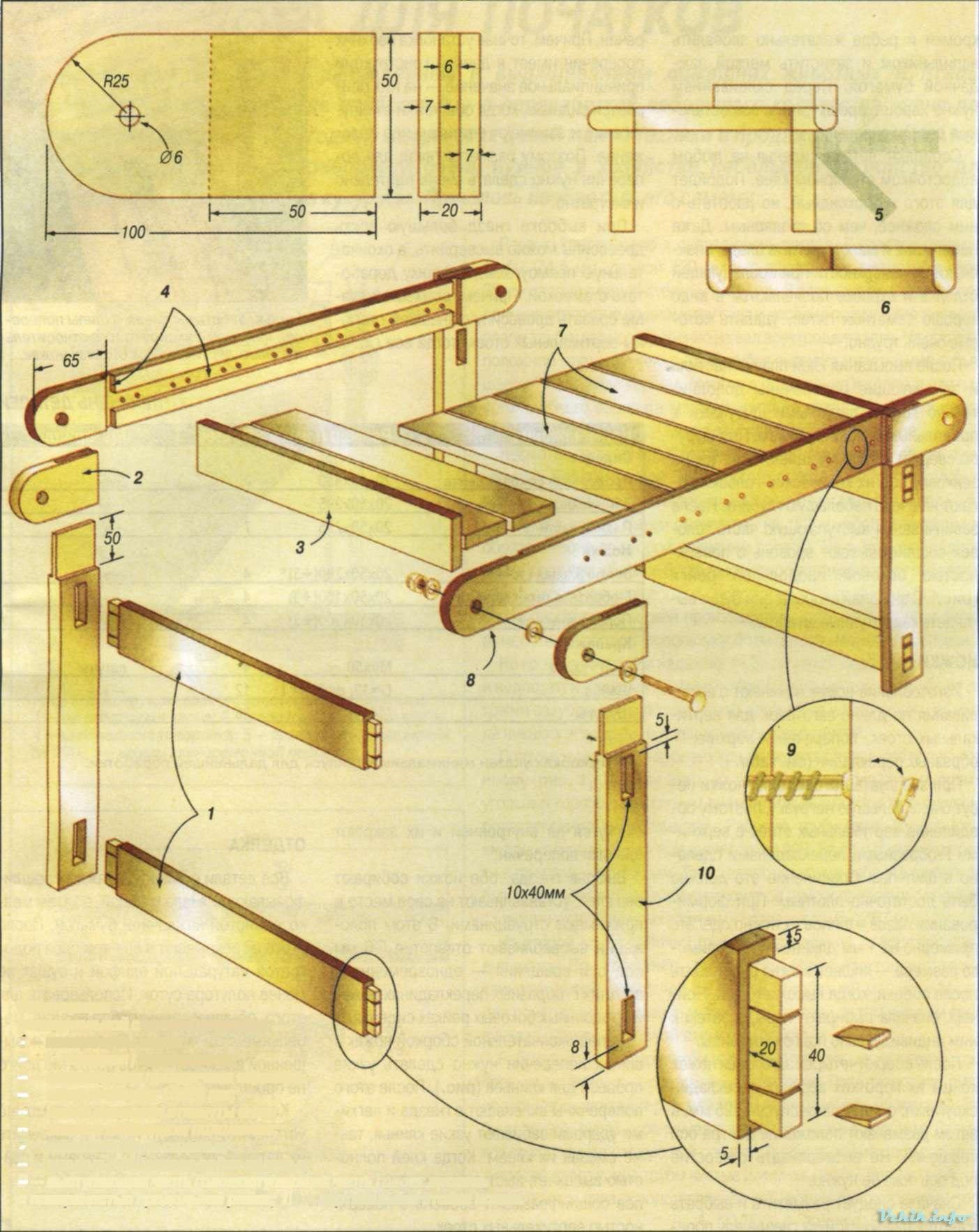 Лавка трансформер чертежи и схемы