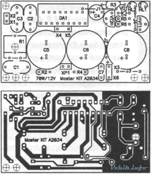 Рис. 1. Схема электрическая принципиальная.  Рис. 2. Печатная...