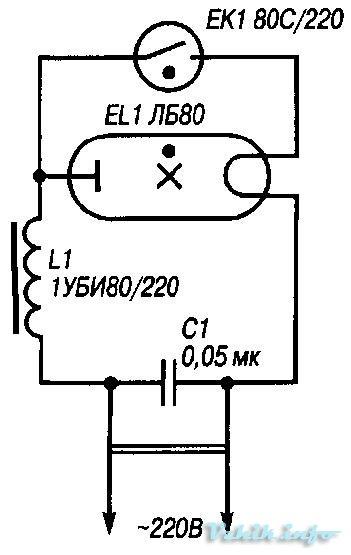 Схема подключения ламп