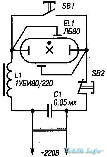 Тема: электрическая схема лампы дневного света, люминесцентной лампы.  В первом варианте схемы происходит включение...